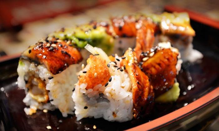Geisha Sushi Bar - Downtown Columbia: $10 for $20 Worth of Sushi and Japanese Fare at Geisha Sushi Bar