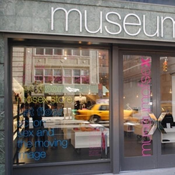 Museum of sex oral fix bar