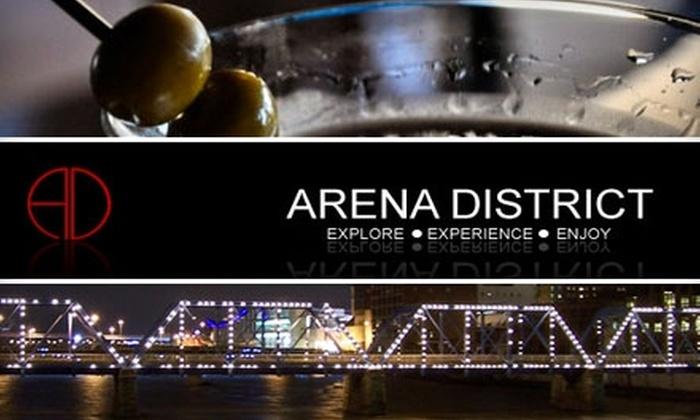 Arena District - Grand Rapids: $40 for VIP Membership to Downtown Grand Rapids Arena District Restaurants & Bars ($99 Value)