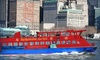 *Twin America - CitySights NY - Pier 78 - Hop-On/Hop-Off Cruise Only : Three-Hour New Year's Eve Cruise or 1.5-Hour Midtown Cruise from Gray Line New York (Up to 52% Off)