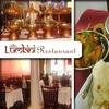 57% Off Lumbini Restaurant