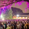 Up to Half Off One Ticket to Sugar Ray at the Lincoln Park Zoo