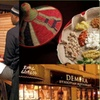Demera - Chicago: $13 for $25 worth of Ethiopian Food