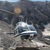 Half Off Helicopter Adventure in Toutle