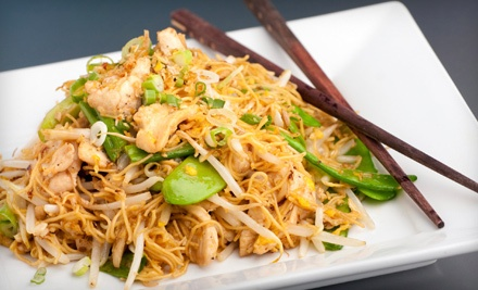 11049 FM 1960 Rd. W, Suite F in Houston - Anothai Cuisine in Houston
