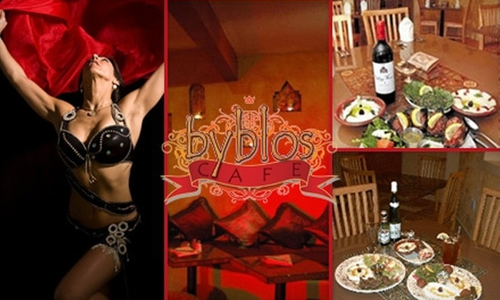 Byblos Cafe - Palma Ceia: $15 for $30 of Lebanese Fare and Drinks at Byblos Cafe