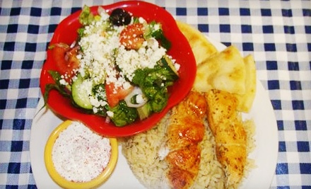 The Greek Place - The Greek Place in Temecula