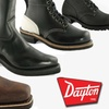 75% Off at Dayton Boots