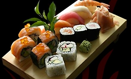 $40 Groupon to Fuji Japanese Restaurant - Fuji Japanese Restaurant in Edmond