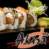 Half Off Sushi and More at 153 Akira in Wilmette