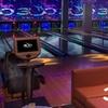 Half Off Bowling at 300 Long Island