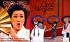 Opera Memphis (duplicate account) - Multiple Locations: $25 for One Ticket to the April 20 Performance of Madame Butterfly Presented by Opera Memphis