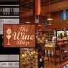 Half Off at The Wine Shop
