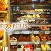 $7 for Baked Goods at Artopolis in Astoria
