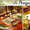 53% Off French Cuisine at Le Périgord