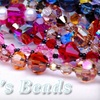 Half Off at Breezy's Beads