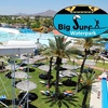 Up to 51% Off at Big Surf Waterpark in Tempe