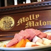 Up to 55% Off at Molly Malone's in Forest Park