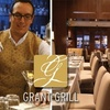 Grant Grill and Lounge - Core-Columbia: $10 for Two Specialty Cocktails and a Mixology Question-and-Answer Session on May 14 at Grant Grill ($28 Value)