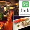 60% Off at Jade Restaurant