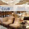 56% Off Delta Sky Club Pass