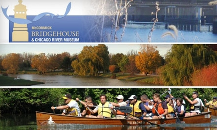 McCormick Bridgehouse & Chicago River Museum - Near North Side: $10 for a Year-Long Membership to McCormick Bridgehouse & Chicago River Museum Insider Club