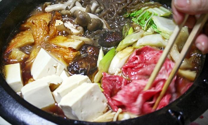 Swish Japanese Hot Pot - Summerlin - Swish Japanese Hot Pot - West Sahara : $12 for $24 Worth of Japanese Dinner or Lunch Fare at Swish Japanese Hot Pot