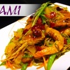 Half Off at Umami Asian Kitchen