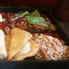 Half Off at Red Maple Chinese Cuisine in West Valley