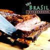 Half Off at Via Brasil Steakhouse