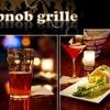52% Off at Hobnob Grille