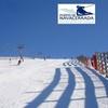 Forfait con alquiler equipo esquí