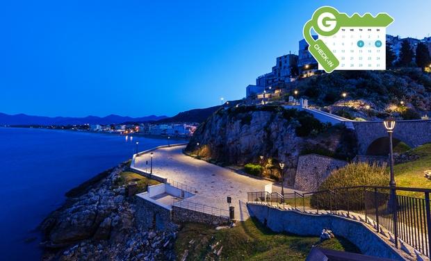 Virgilio grand hotel groupon for Soggiorno e spa