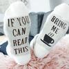 Calcetines con eslogan