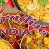 Half Off at Paradise India