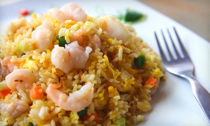 Garlum Restaurant - Val Caron: $7 for $15 Worth of Chinese Cuisine at Garlum Restaurant