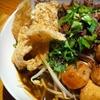 $10 for Thai Cuisine at Rice Bistro