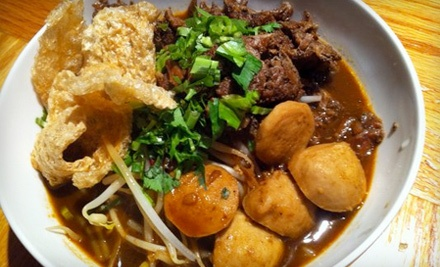 $20 Groupon to Rice Bistro - Rice Bistro in Chicago