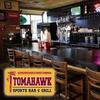$7 for Fare at Tomahawk Sports Bar