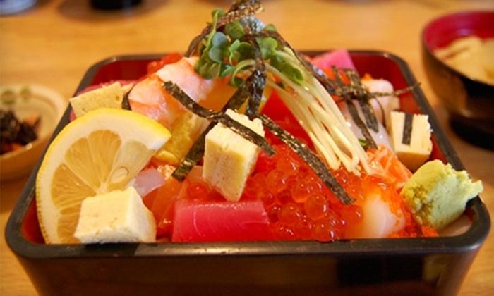 Matsu Sushi - Downtown: $15 for $30 Worth of Japanese Fare and Drinks at Matsu Sushi