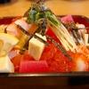 Half Off at Matsu Sushi