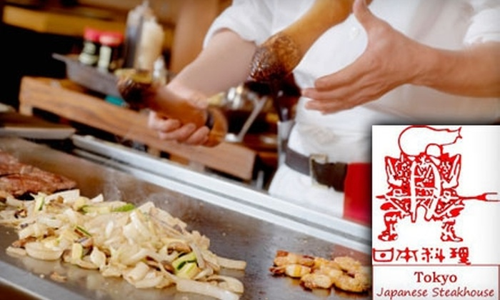 Tokyo Japanese Steakhouse - Northeast Cobb: $12 for $25 Worth of Artfully Prepared Sushi and Specialties at Tokyo Japanese Steakhouse in Marietta