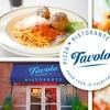 Half Off at Tavolo