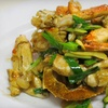 52% Off at Lung Fung Chinese Restaurant