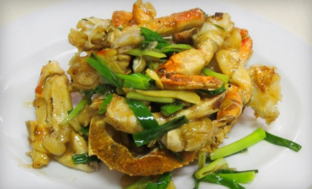 $25 Groupon to Lung Fung Chinese Restaurant - Lung Fung Chinese Restaurant in Honolulu