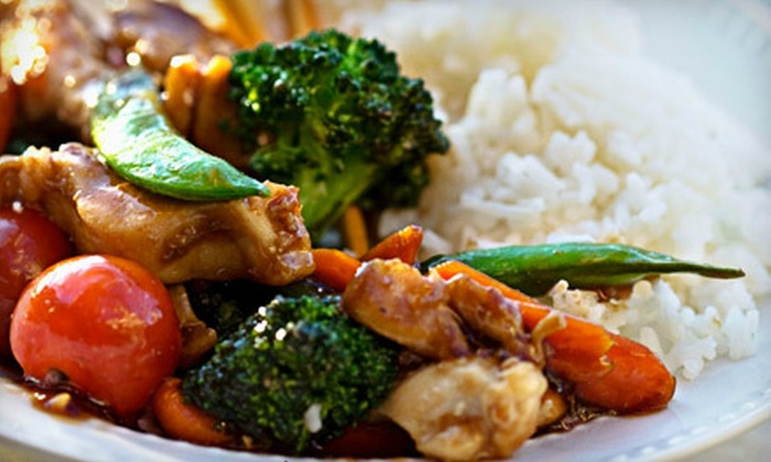 Formosa Chinese Cuisine - Mcintosh Estates: Chinese Fare at Formosa Chinese Cuisine in Peachtree City (53% Off). Two Options Available.