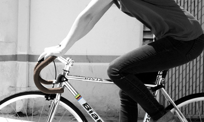 City Grounds - Multiple Locations: $50 for $100 Toward Bicycles at City Grounds