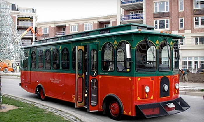 Baltimore Sightseeing Tours: $12 for Trolley Tour from Baltimore Sightseeing Tours (Up to $24.95 Value)
