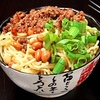 Lucky Strike Chinese Restaurant - Richmond: $20 Worth of Authentic Sichuan Cuisine