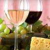 Half Off French Wine Class at Vie de Bohème